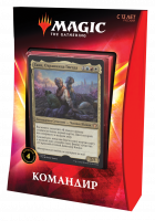 "MTG Commander 2020 ""Timeless Wisdom"" (рус.)"