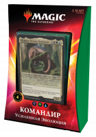"MTG Commander 2020 ""Enhanced Evolution"" (рус.)"