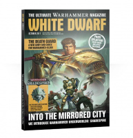 Журнал White Dwarf: October 2017